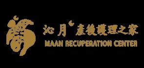沁月產後護理之家 Logo